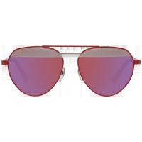 Слънчеви очила Diesel DL0261 67Q 55