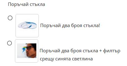 lensses
